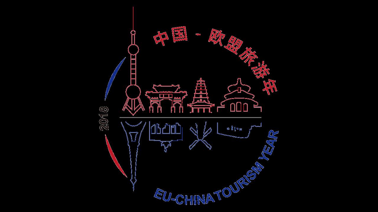 Logo EU-China Tourism Year 2018