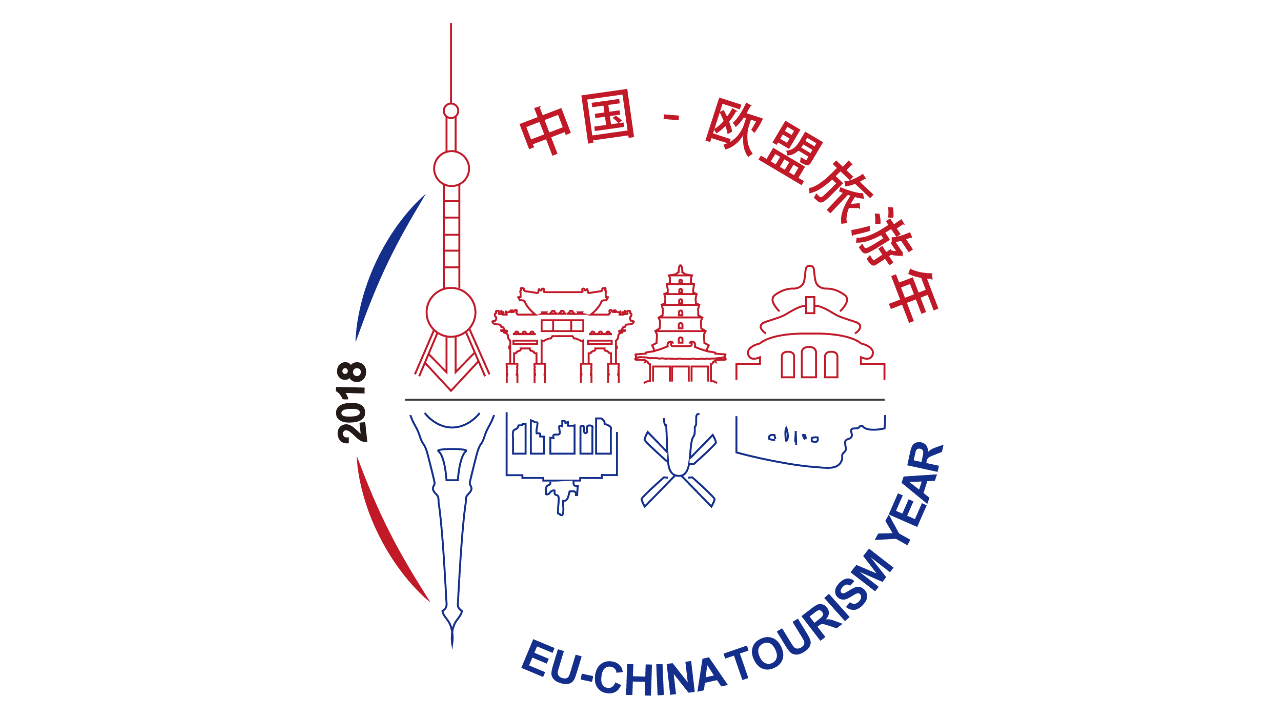 Logo EU-China Tourism Year 2018