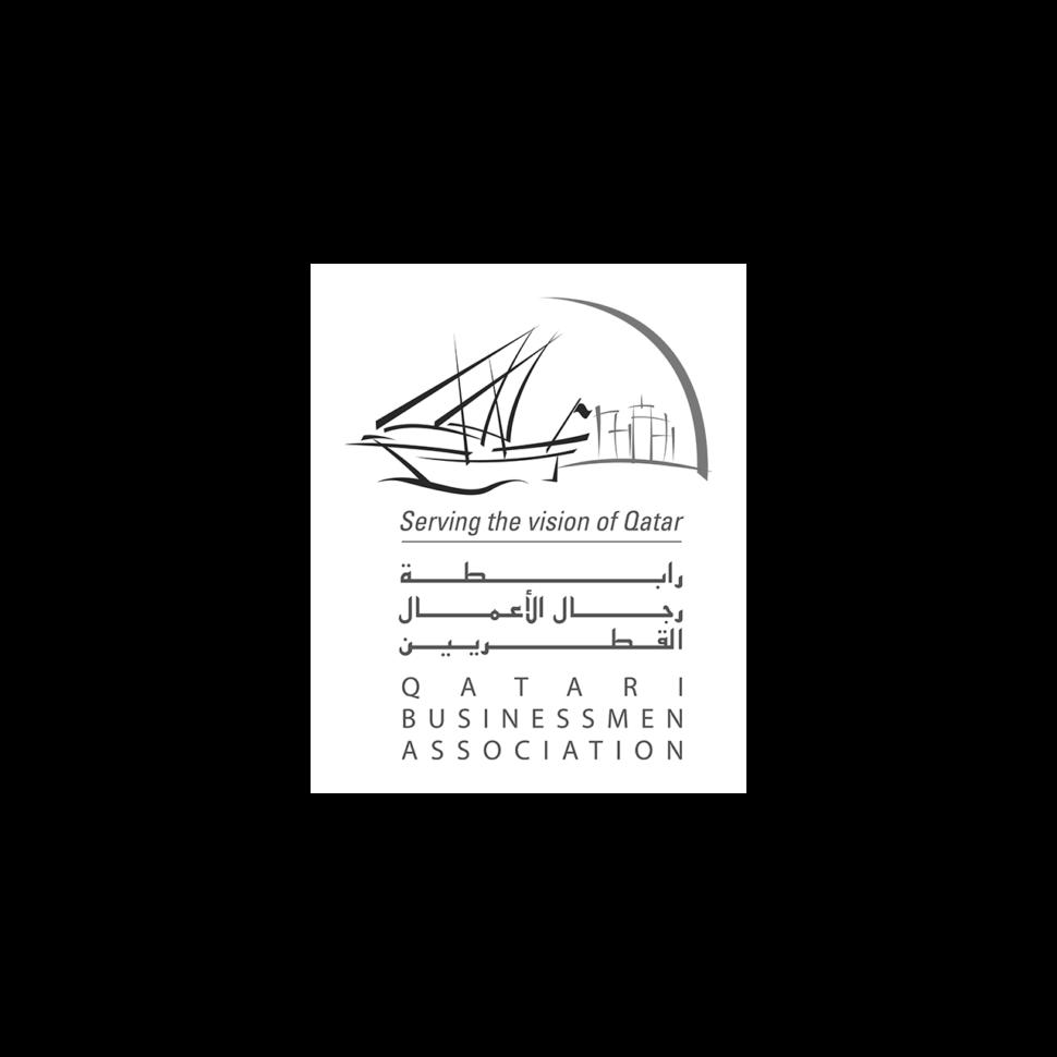 Logo Qatari Businessmen Association, black & white